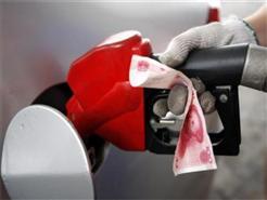 国内成品油迎2018年来首降,加满一箱汽油省近6.5元