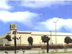 艾默生建立新的研发与整体方案中心